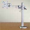 Soporte Brazo Monitor Sencillo Un Codo Monitores de 22¨. Con prensa hasta para superficies de 7 cm. Compatible con VESA 75*75mm o 100*100 mm Con llave bristol para ajuste de tensión del movimiento.
